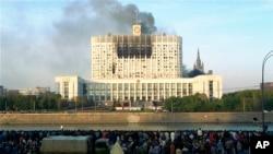 Здание Верховного совета России. 4 октября 1993 г.