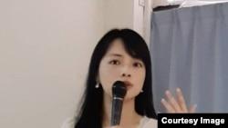 台北國家政策研究基金會副研究員 盧宸緯