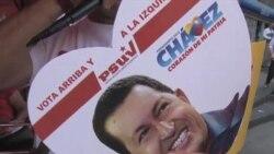 Президент Венесуэлы переизбран на шестилетний срок