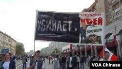 5月6日莫斯科反普京示威 (美国之音白桦)