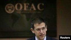 Офис по контролю за иностранными активами (OFAC)