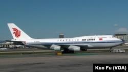 中国国际航空公司的航班飞机 (美国之音国符拍摄)