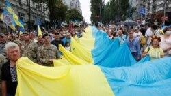 Марш защитников Украины в День независимости страны. Киев, 24 августа 2020 г.