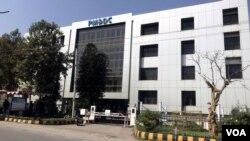 ہائی کورٹ نے 'پی ایم ڈی سی' کی جگہ لینے والے نئے ادارے پاکستان میڈیکل کمیشن کے قیام کو بھی غیر قانونی قرار دے دیا ہے۔ (فائل فوٹو)