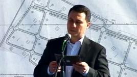 Gruevski për Fushën e Lukovës