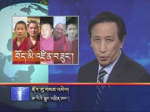Kunleng News December 19, 2012