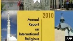 Izveštaj o verskim slobodama
