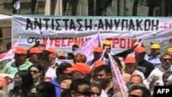 საბერძნეთის პარლამენტმა ახალი ინიციატივა დაამტკიცა
