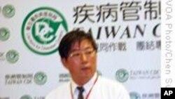 24岁台湾大学生死于甲型H1N1流感