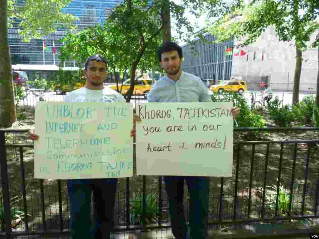 Таджикская диаспора США против насилия в Горном Бадахшане
