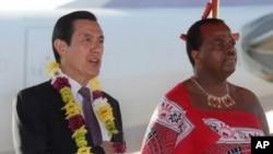 马英九总统访问邦交国斯威士兰