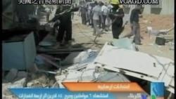 2011-09-25 美國之音視頻新聞: 伊拉克聖城10人被炸死