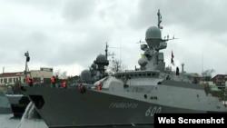 Российский ракетный корабль, принимающий участие в оперативных учениях с боевой стрельбой в Черном море