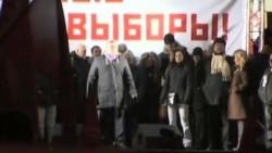 Митинг оппозиции на Пушкинской площади