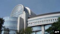 EP odbacio sporazum o razmeni finansijskih podataka sa SAD