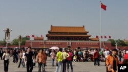 Lapangan Tiananmen Beijing (Foto: dok).