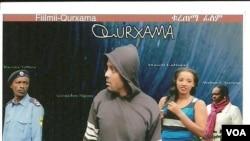 Fiilmii Afaan Oromoo Haaraa