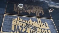 معروف ترین کلوپ جاز نیویورک سی ساله شد