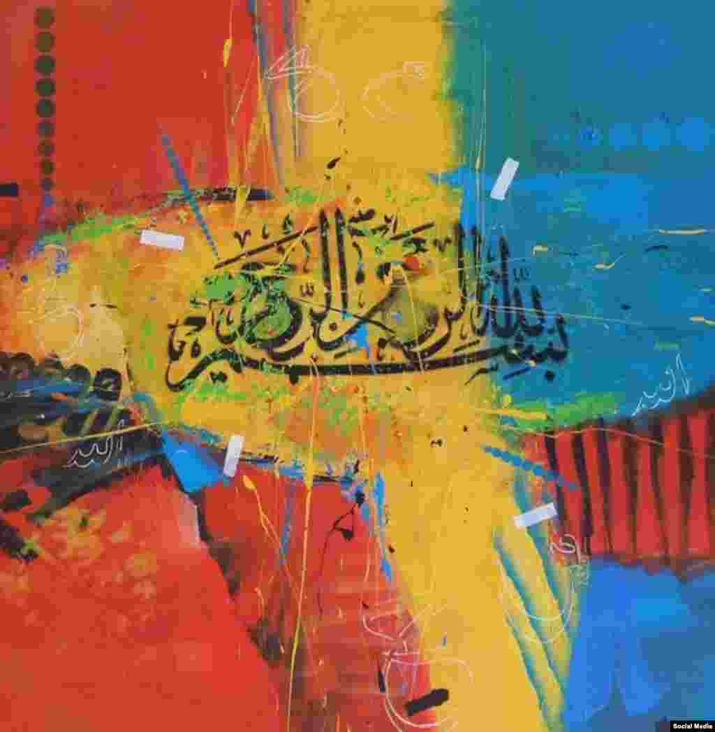 Ibrahim Aali