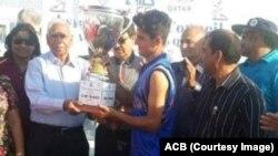 افغانستان برای دومین بار به این جام دست یافت