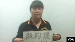 康素萍 (圖片來源權利運動網)