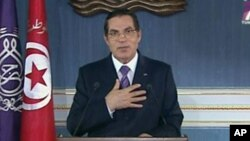 FILE - In this image made from Channel 7 Tunisia TV Tunisian President Zine El Abidine Ben Ali is seen making a speech in Tunis, Jan 13, 2011.