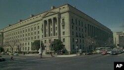 Kantor Departemen Kehakiman AS di Washington DC (foto: ilustrasi).