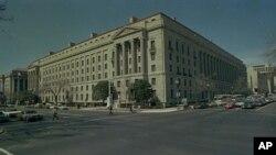 Министерство юстиции США, Вашингтон