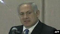 Benyamin Netanyahu: 'İsrail-Filistin Dolaylı Barış Görüşmeleri Yakında Başlayabilir'