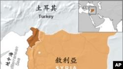 土耳其說 不會坐視不管敘利亞