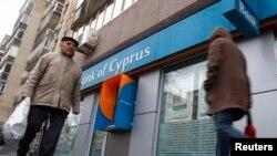 Một chi nhánh ngân hàng Síp ở Bucharest.