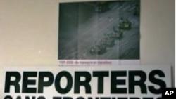 記者無國界報告