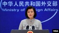 Juru Bicara Kementerian Luar Negeri Tiongkok Jiang Yu