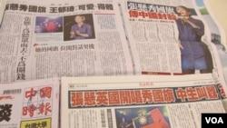 台湾媒体关注歌手张悬拿国旗事件(美国之音张永泰拍摄)