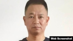 残疾环保人士陈法庆状告中国领导人漠视人权 (微信图片)