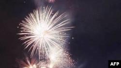 ԱՄՆ-ում նշվում է երկրի անկախության 235-ամյակը