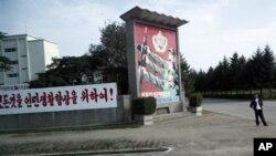 한국계 미국인 배준호 씨가 북한에 관광 목적으로 입국했다가 억류됐다. 배 씨가 방문했던 북한 라선시. (자료사진)