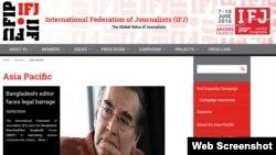 國際記者聯盟(IFJ)網頁截圖