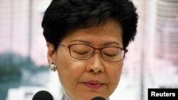 香港特首林郑月娥6月15日星期六召开记者会宣布暂缓《逃犯条例》修例