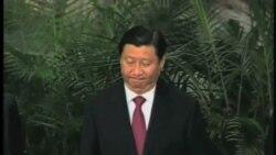 Генсек Піднебесної - політичний потрет Сі Цзіньпіна