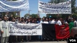تظاهرات شماری از جوانان در شهر جلال آباد