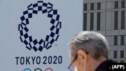 ফাইল ফটো : টোকিও অলিম্পিকের লোগো ( এএফপি)