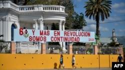 سانتیاگو د کوبا، عکس از آرشیو