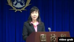 台灣國防部戰規司國防政策處簡任處長苗蕙芬。(視頻截圖)