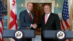 VOA连线(张蓉湘):美与格鲁吉亚强化战略伙伴关系,着眼对抗中俄影响力