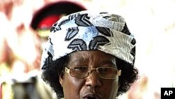 Malawi's new President Joyce Banda gives a press conference in Lilongwe (file photo).