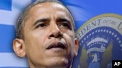 Ο Μπαράκ Ομπάμα και τα Ελληνικά θέματα