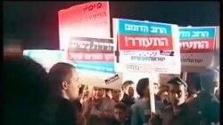 مقاومت مردم اسرائيل در برابر تبعيضات جنسيتی يهوديان بنيادگرا