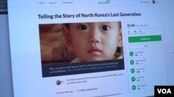 미국의 대북인권단체인 북한인권위원회(HRNK)가 크라우드 펀딩 사이트 '고펀드미'에 올린 북한 관련 모금 페이지.
