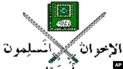 Logo des Frères musulmans
